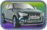 Mitsubishi asx accessories